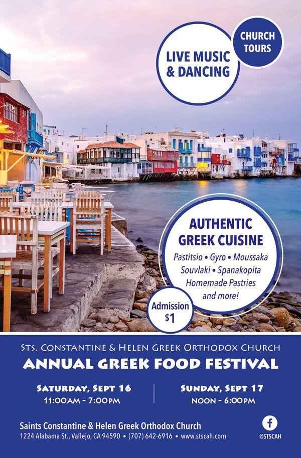 Greek Food Festival 2017'