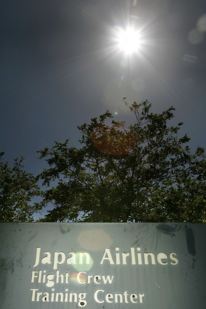 Japan Airlines Closes Training Center