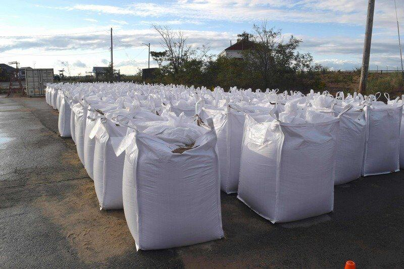 Sand bags to be put in alongside Reservation Terrace | Nearby News
