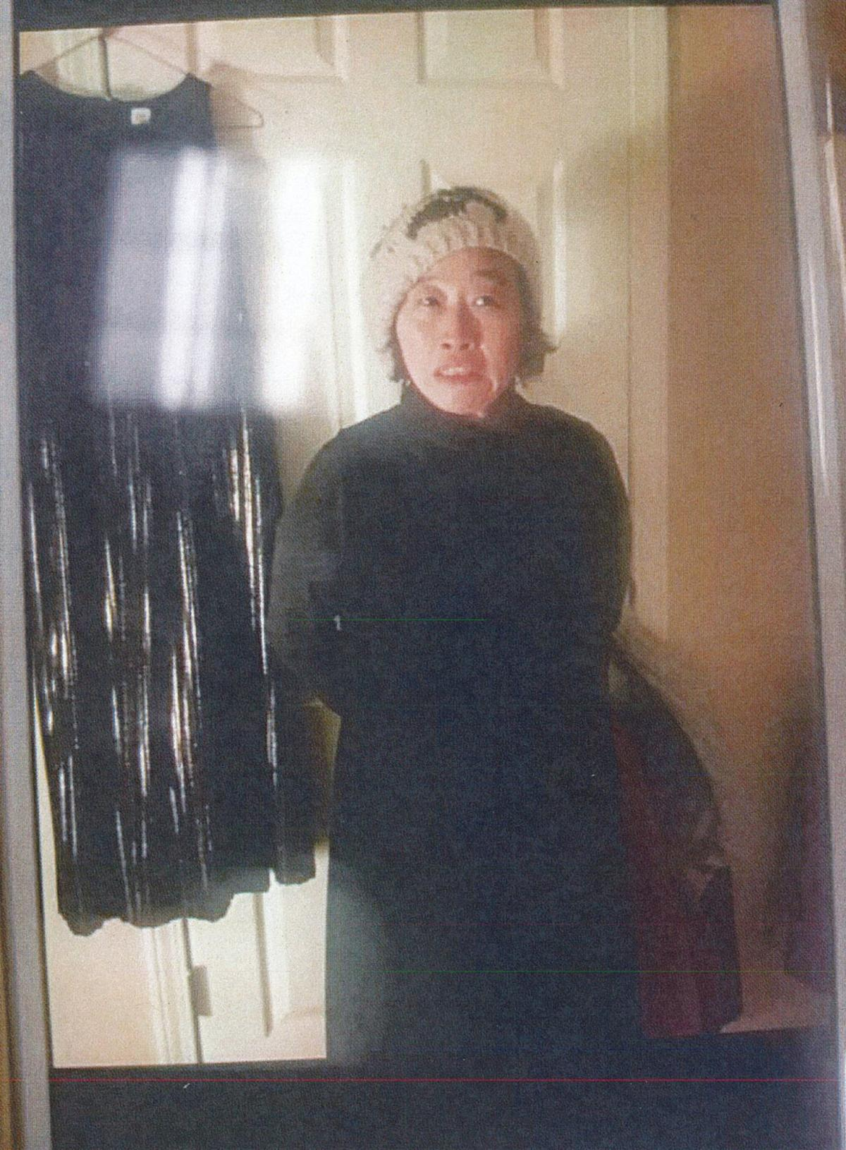 Watchung Police seek missing and endangered person