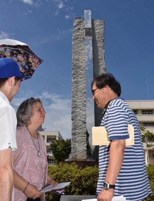 Hiroshima Visit