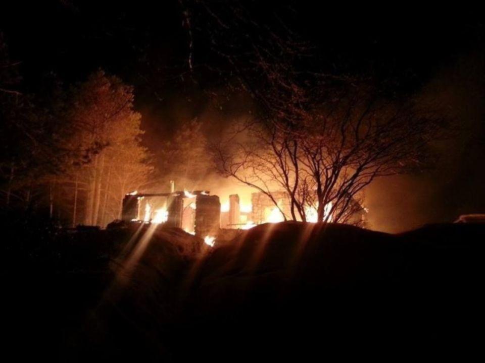 Rockaway Township Fire