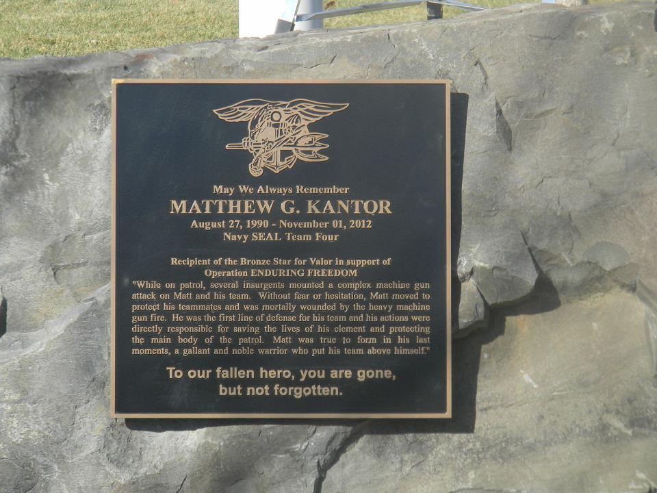 The plaque dedicated to Matthew Kantor
