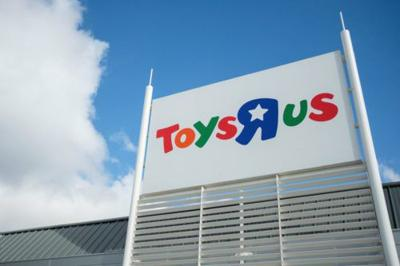 Toys 'R' Us Is Recalling Over 6,000 Clay Craft Kits