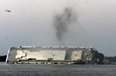 Georgia Cargo Ship