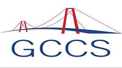 GCCS LOGO WHITE