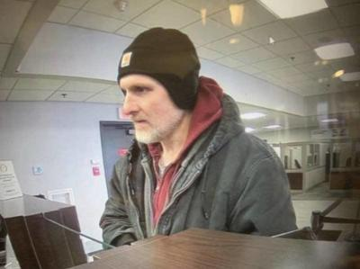 029a4dec8c0 State police searching for suspect who robbed Town of Niagara bank ...