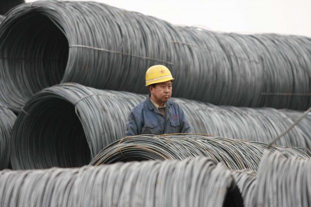 Steel overcapacity reaches historic high of 737 million tons