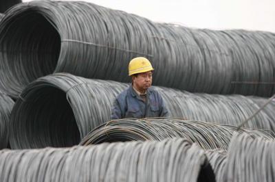Steel overcapacity reaches historic high of 737 million tons