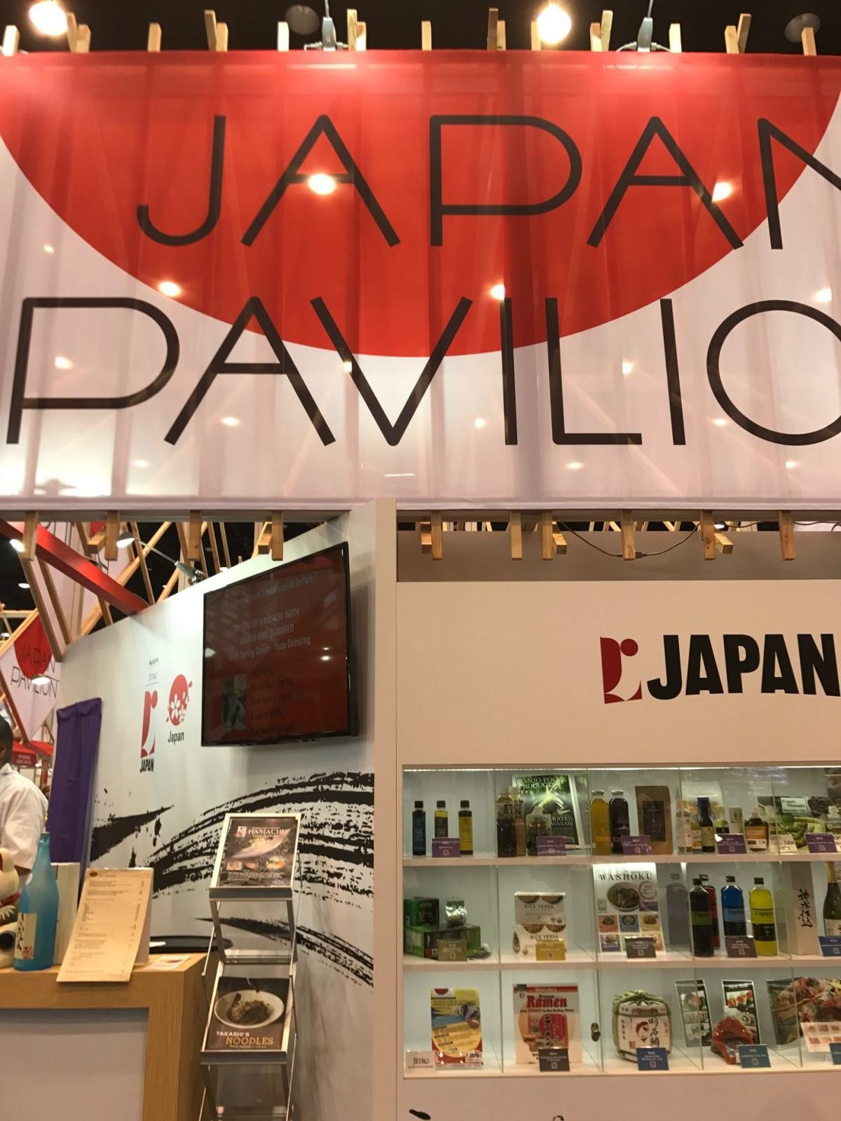 Will Travel for Food: Japan Pavilion