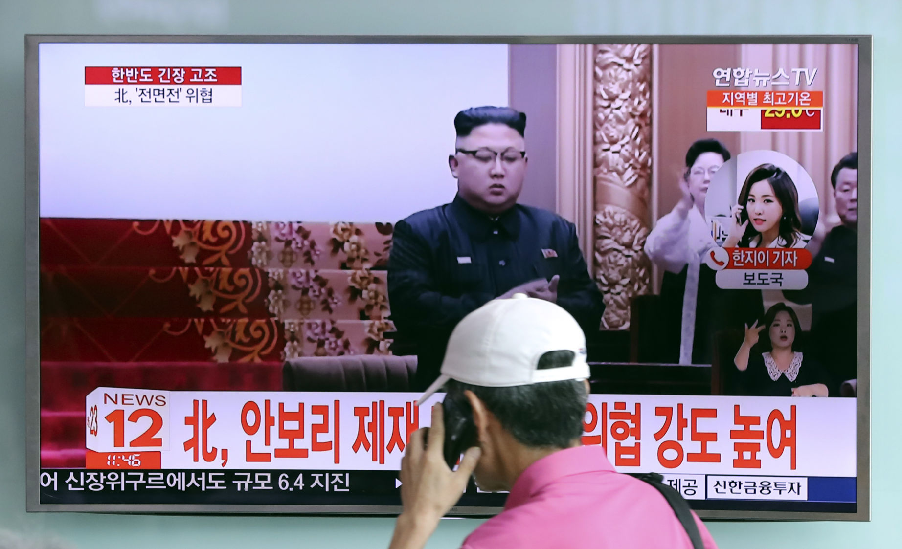 Kim has praised a plan for 'enveloping fire at Guam'
