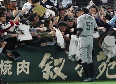 Japan Mariners Giants Baseball
