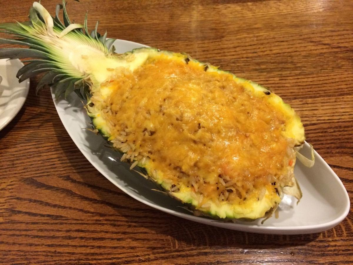 Seafood Pineapple Fried Rice