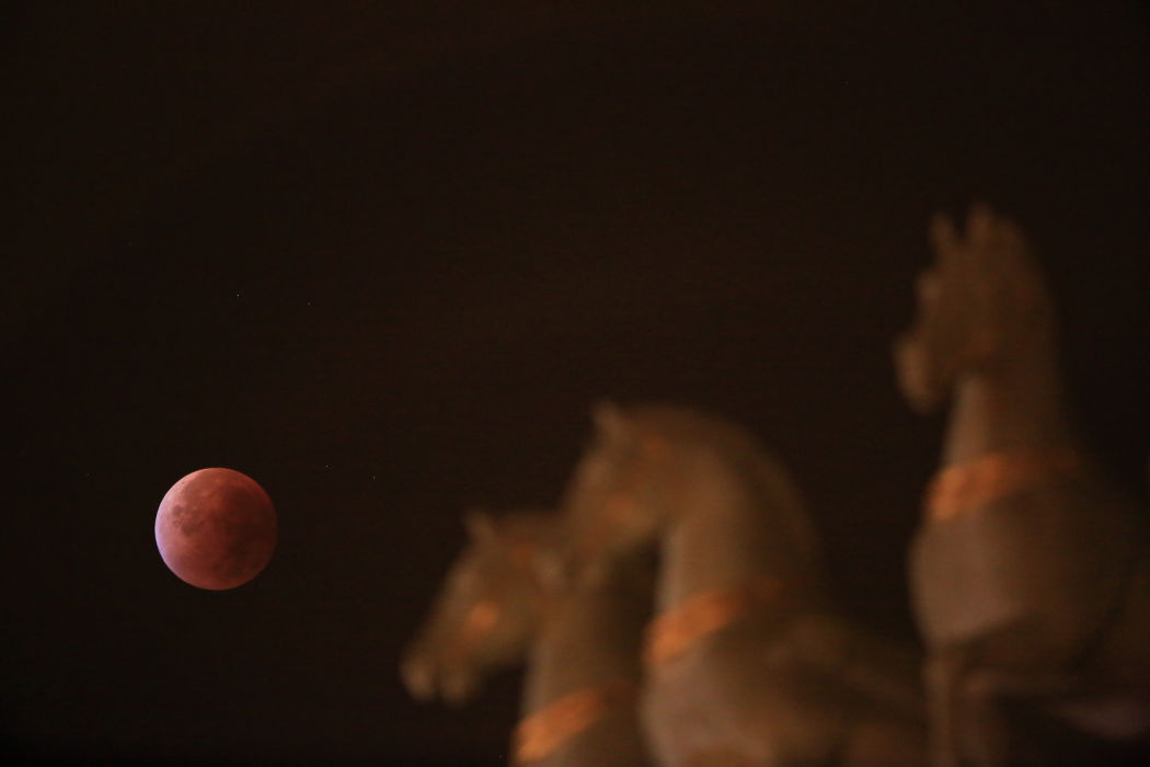 France Supermoon Eclipse