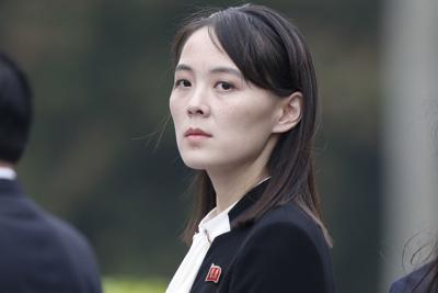 Kim's sister