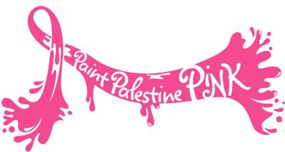 Paint Palestine Pink