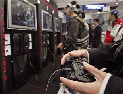 Sony PlayStation Credit Cards Warning