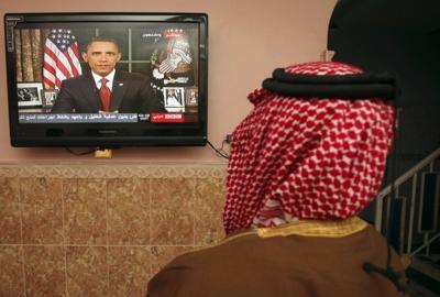 Obama's Iraq speech in Baghdad