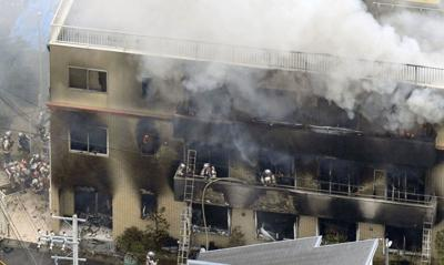 Man shouting 'You die!' kills nearly 30 in arson attack at anime studio in Japan, police say