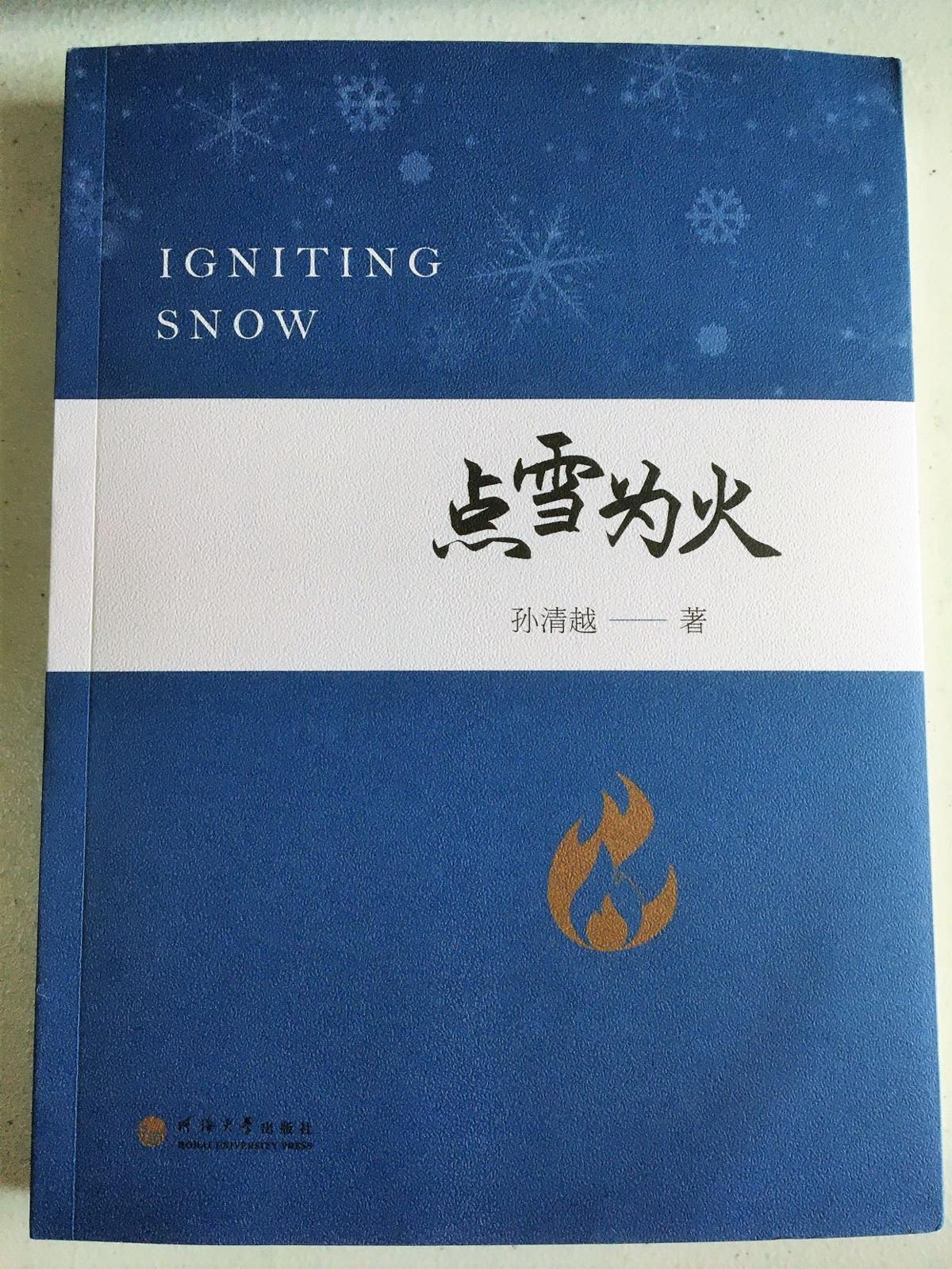 Igniting Snow