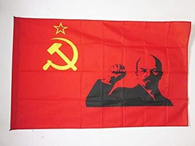 Lenin and Soviet Flag