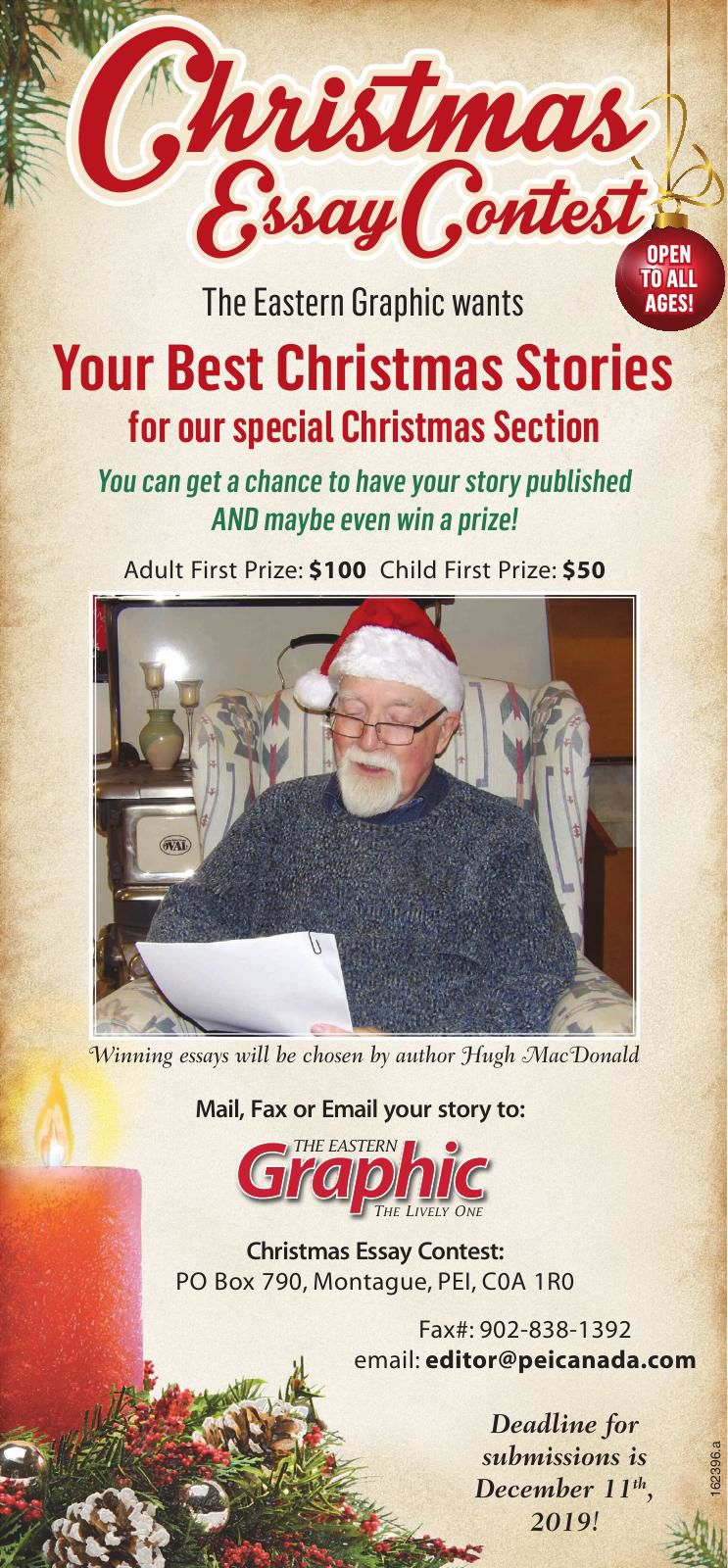 Christmas Essay Contest