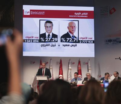 Tunisia: Conservative law professor wins presidential race