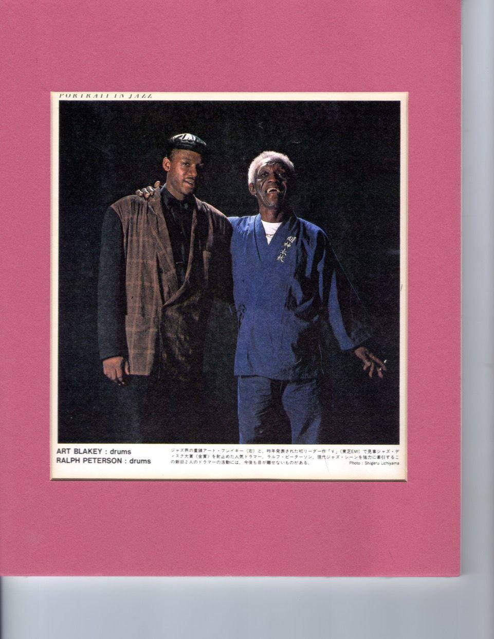 Ralph Peterson and Art Blakey