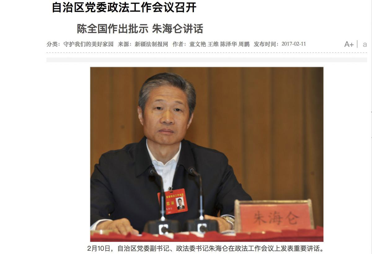 This screenshot taken from the Xinjiang Legal News Network website shows the former head of the Xinjiang Communist Party Political and Legal Affairs Commission, Zhu Hailun, giving a speech at a work conference in Urumqi, China on Feb. 2, 2017. Classified documents, issued under the authority of Zhu and some annotated and signed personally by him, were leaked to a consortium of news organizations. The confidential documents lay out the Chinese government's deliberate strategy to lock up ethnic minorities to rewire their thoughts and even the language they speak.— AP Photo