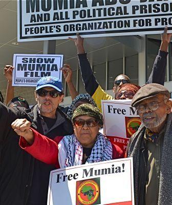 Shaq's theater pulls Mumia documentary
