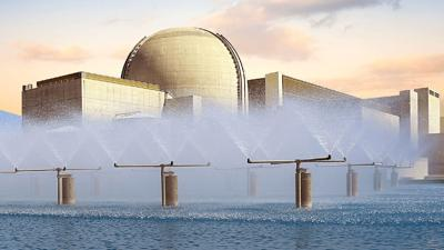 Palo Verde Nuclear Generating Station