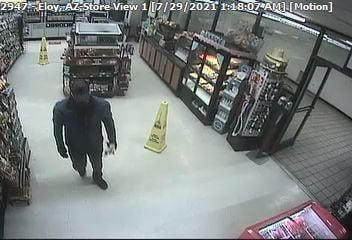 Eloy armed robbery suspect