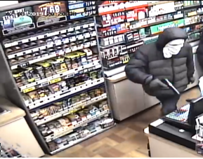 Armed robbery suspect