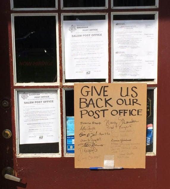Shushan Post Office