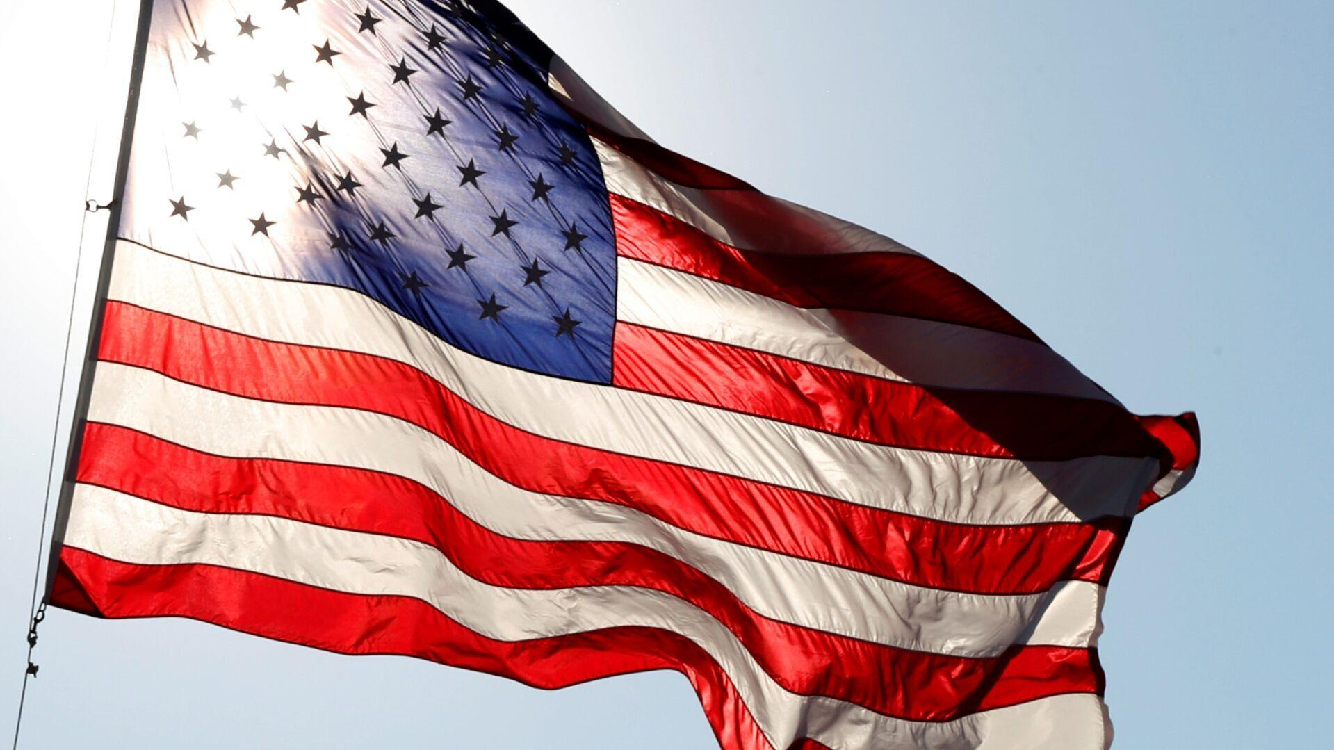 Today is Flag Day. Here's some history and tips on properly displaying the stars and stripes.