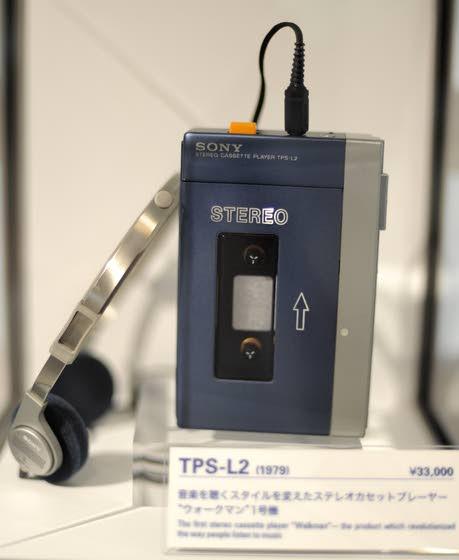 A Walkman obit: Remembering the portable player