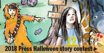 2018 Press Halloween story contest