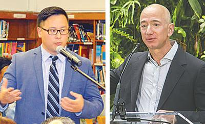 Kim: Amazon should not come to Queens 1