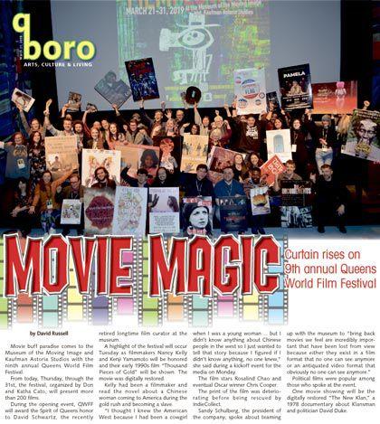 Queens World Film Festival comes to Astoria 1