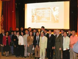 Koo plans honors for comfort women 1