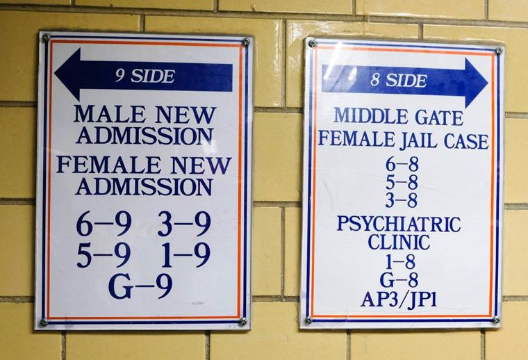 Inside Queens' ghost jail 4