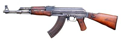 What's an AK-47 doing in Queens? 1