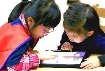 NYC loosens real-time remote learning