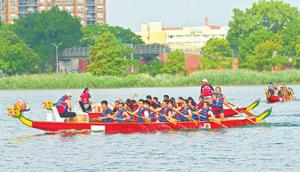 Dragon Boat festival coming this weekend 1
