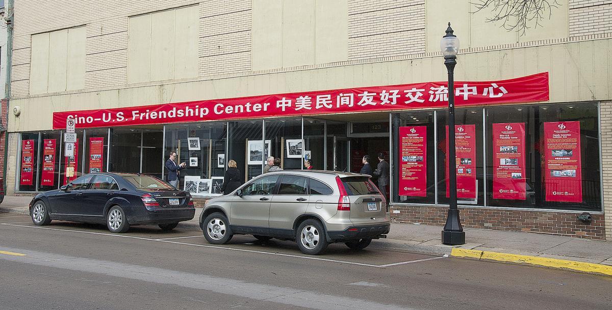 Sino-US Friendship Center