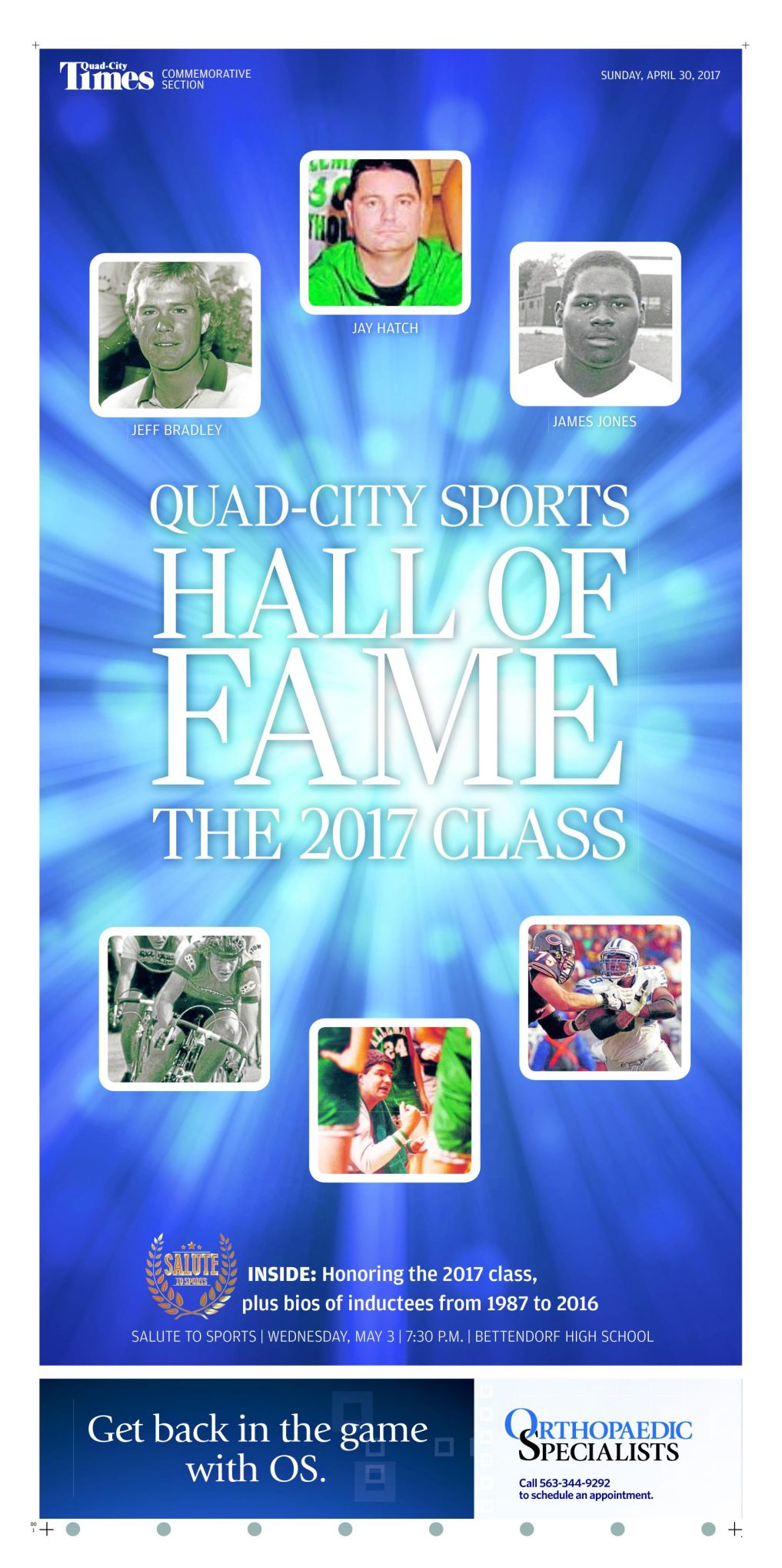 QC Hall of Fame 2017 4-17