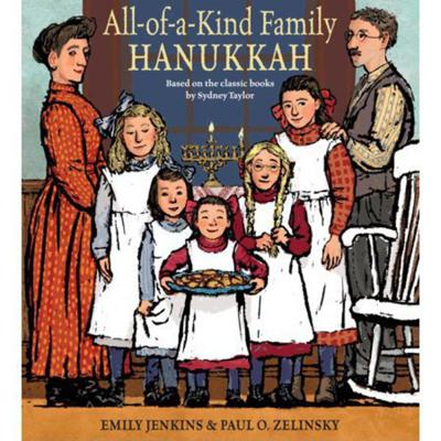Book review - All-of-a-Kind Family Hanukkah