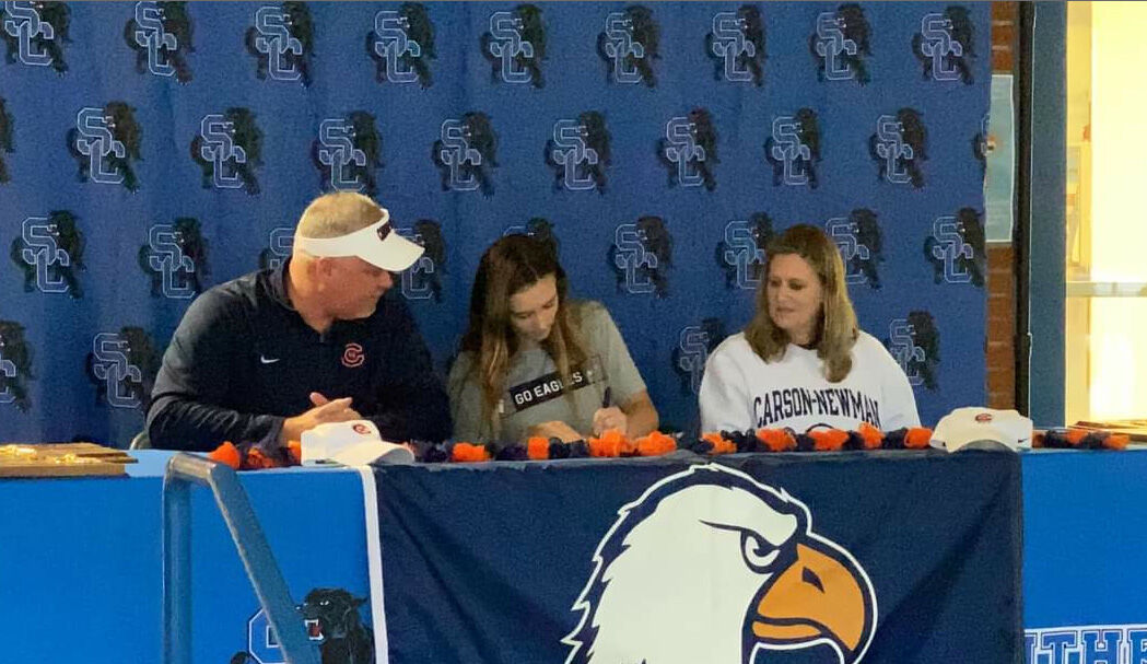 SALE CREEK'S HOLLAND INKS WITH CARSON NEWMAN UNIVERSITY