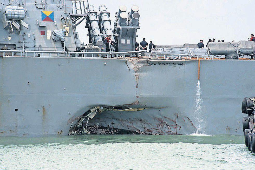 Navy chief orders probe after 2 collisions | | rutlandherald com