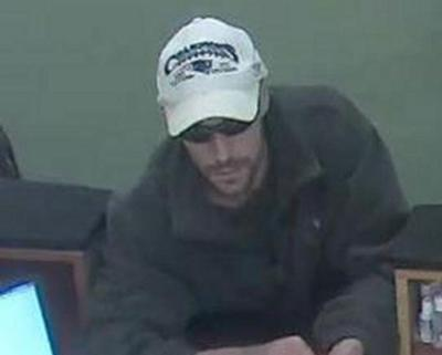 b3de944ad9f FBI says suspect wanted for 4 bank robberies
